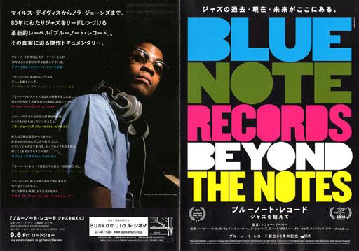 BlueNoteRecords-s.jpg
