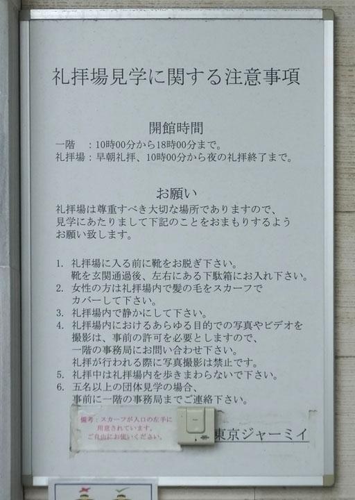 DSCF0948-20140419.jpg