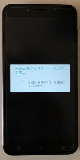 DSCF1133-20180212s.jpg