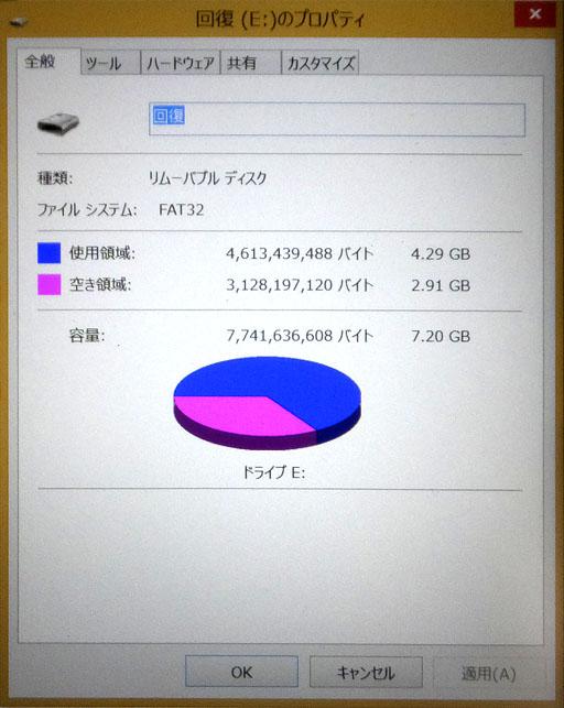 DSCF3257-20141118.jpg
