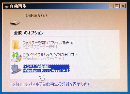 DSCF3258-20141118.jpg