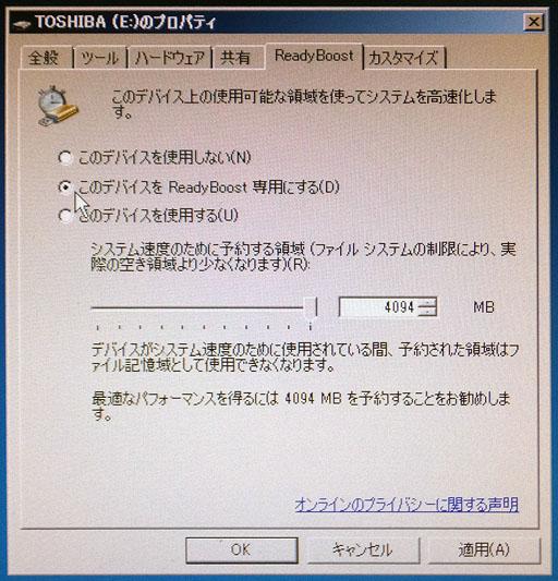 DSCF3262-20141118.jpg