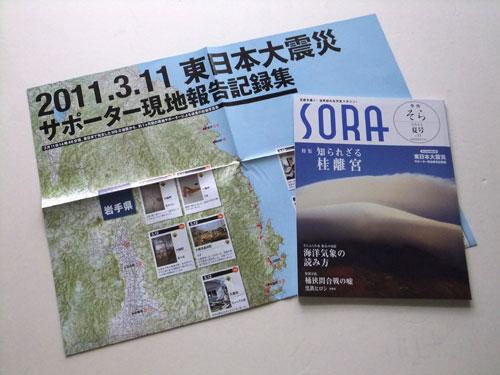 DSCF3672-20111002.jpg