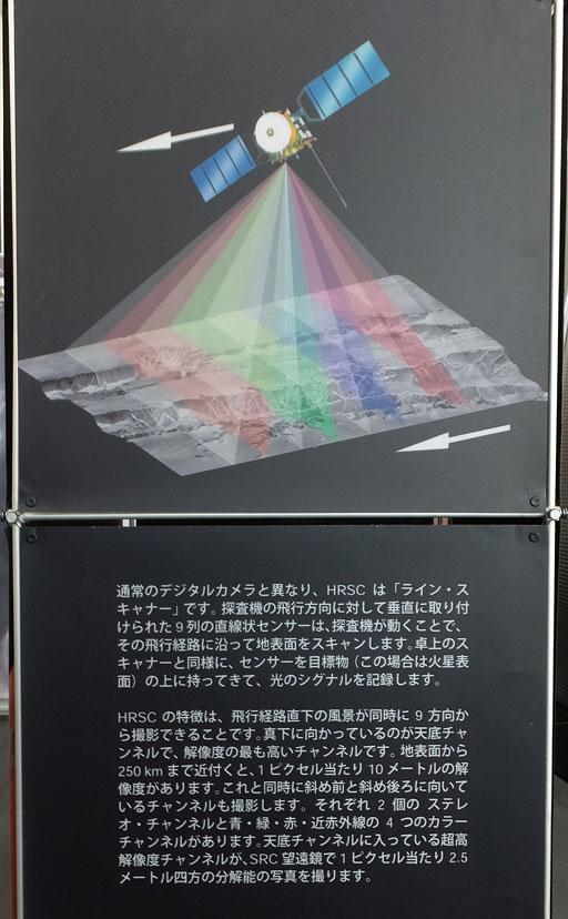 DSCF6122-20140502.jpg