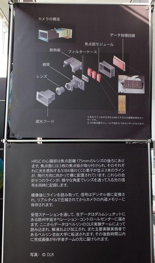 DSCF6131-20140502.jpg