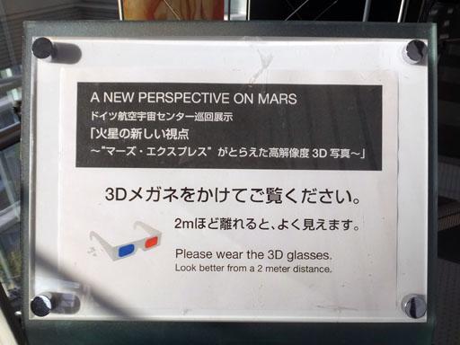 DSCF6156-20140502.jpg