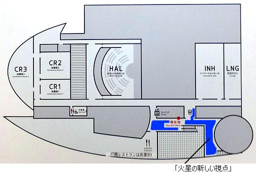 DSCF6157-20140502.jpg