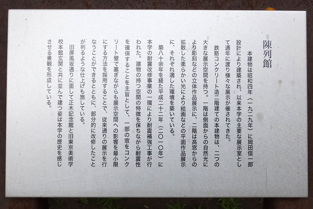 DSCF8711-20140621.jpg