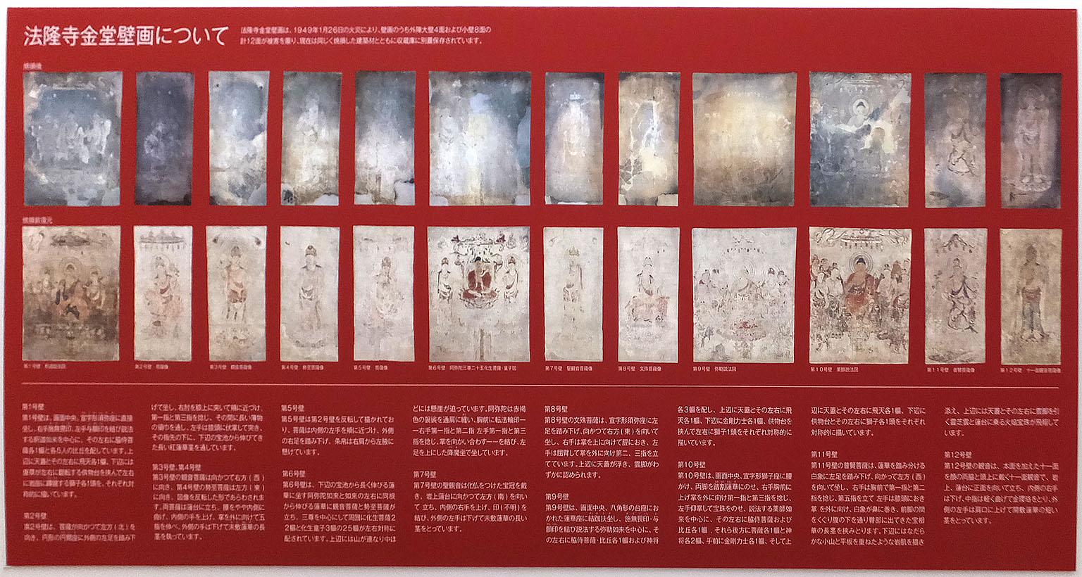 DSCF9017-20140622.jpg