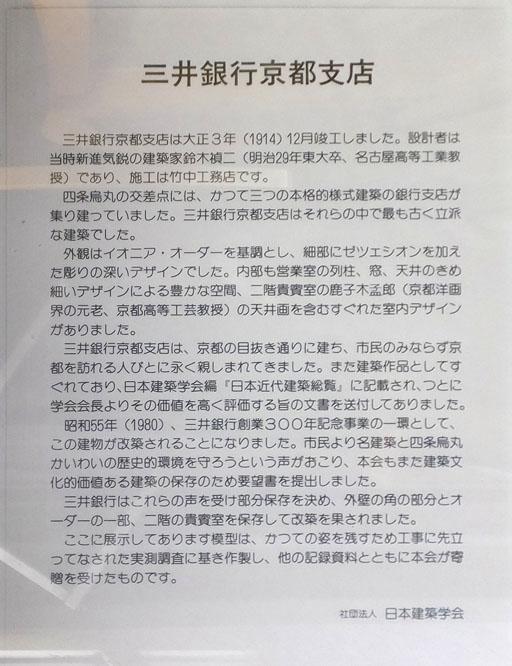 DSCF9516-20140710.jpg