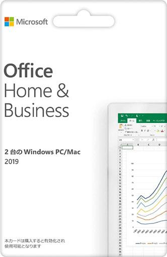 Microsoft_Office_Home_Business2019.jpg