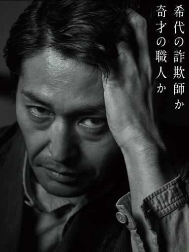 NHK_nagoya_renga-s.jpg