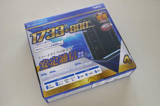 P1200838-20200227s.jpg