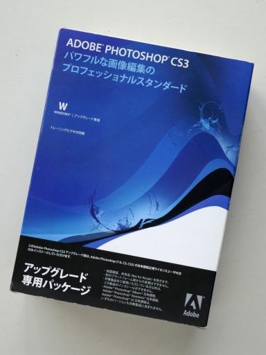 P1240112-20200826s.JPG