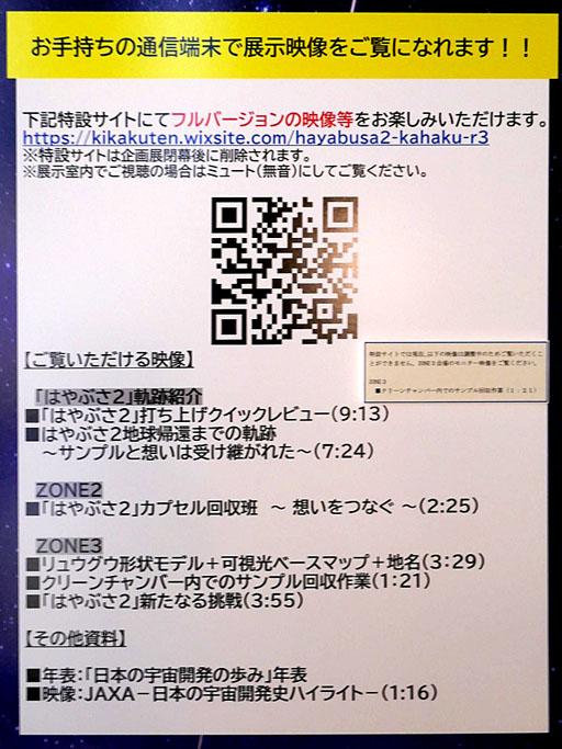 P1300776-20210404s.jpg