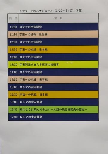 P1310608-20210429s.JPG
