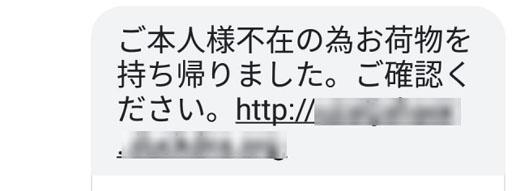 Screenshot_20210118-185508r1s1.jpg