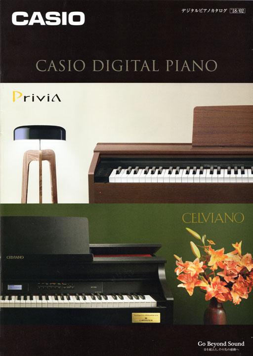 digital_piano2019.jpg
