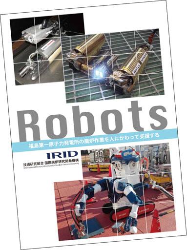 irid-robots201603s.jpg