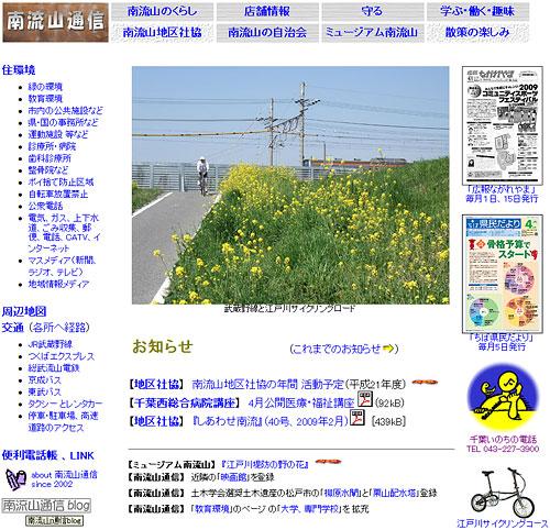 mn-tsushin-n.jpg